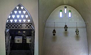Dar al Islam (interior)